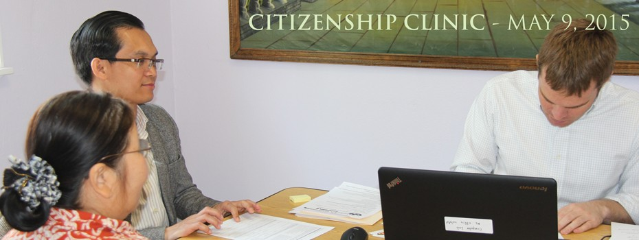 Citizenship Clinic - May 9, 2015