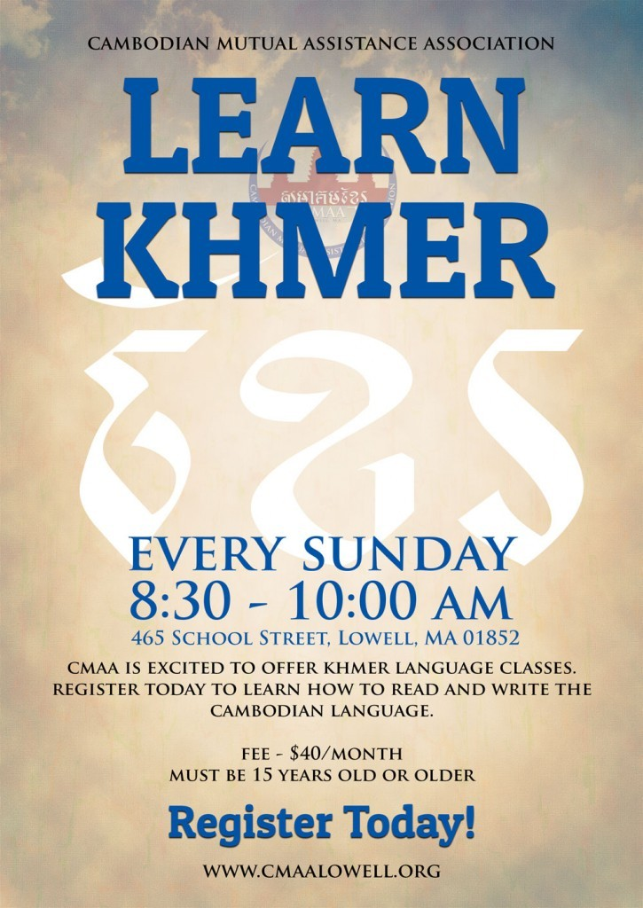 Khmer Class @ CMAA | Lowell | Massachusetts | United States