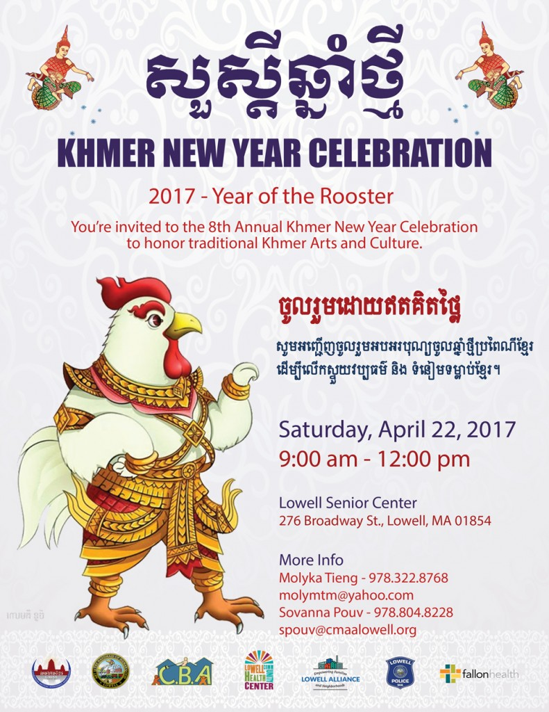 khmer new year An introduction to khmer new year, one of the most important cambodian  holidays visit our website for more information.