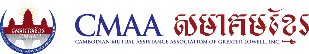 CMAA Lowell